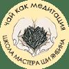 logotea-100-100