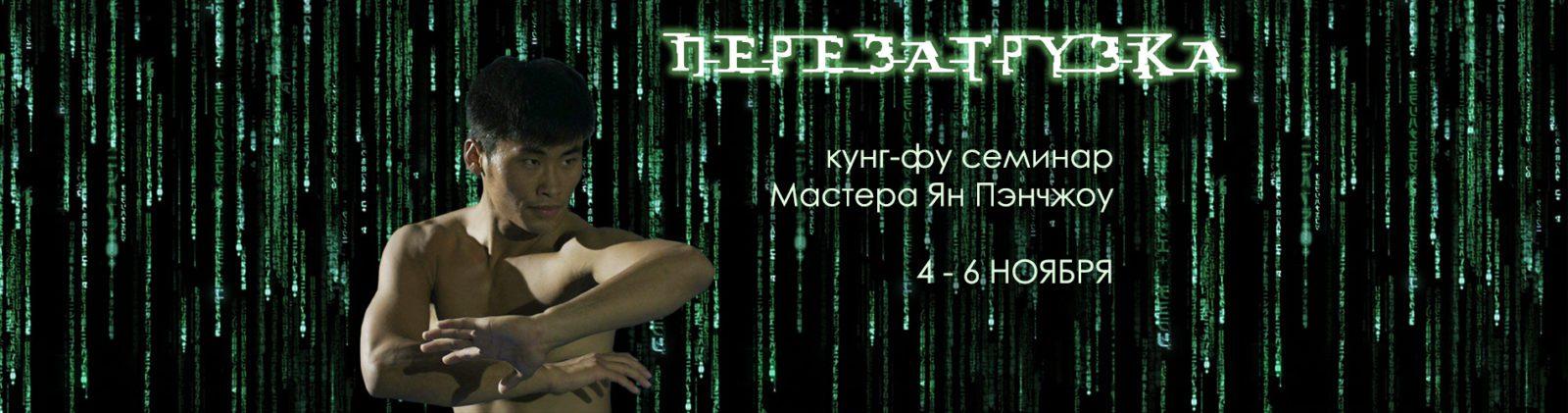 matrix_slider