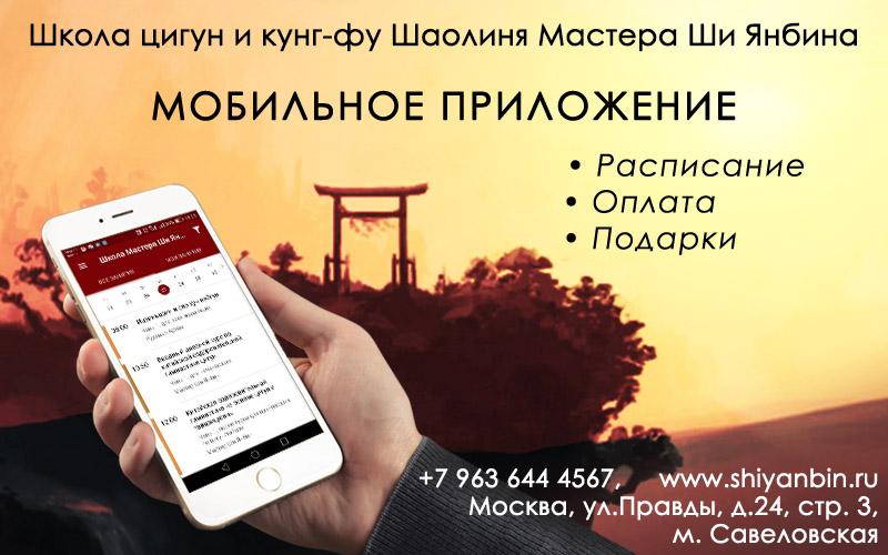 mobil_banner
