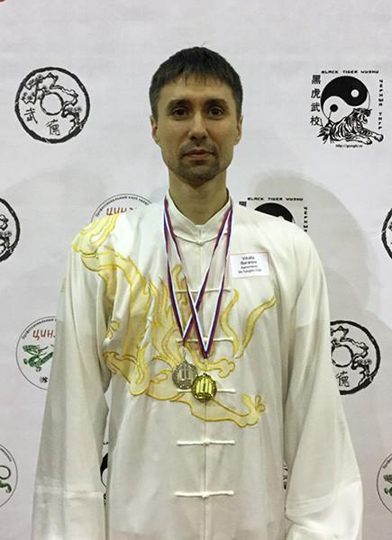 Виталий Баранов