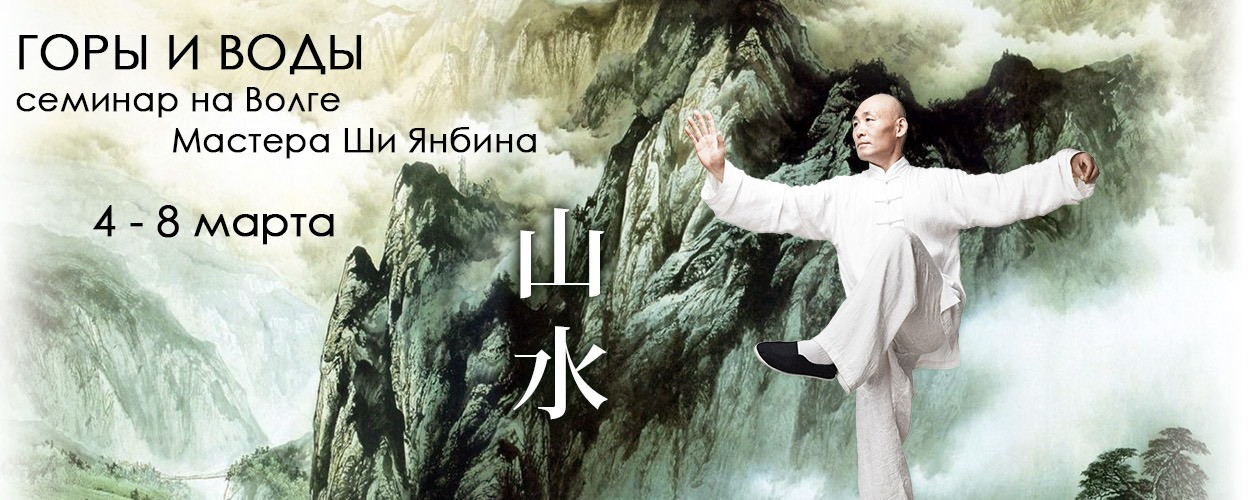 sifu-sui-shan_slider