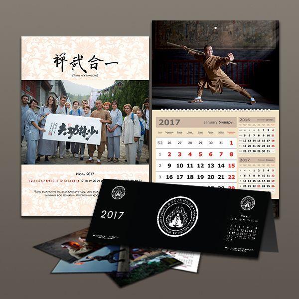 kalendar_insta