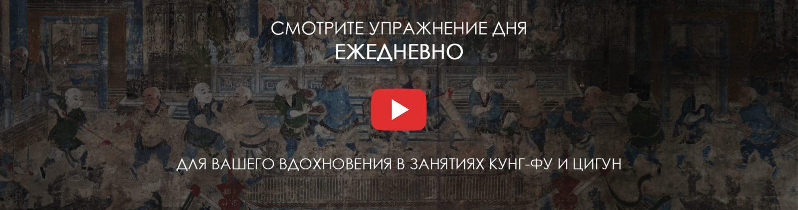 videodnya_slider