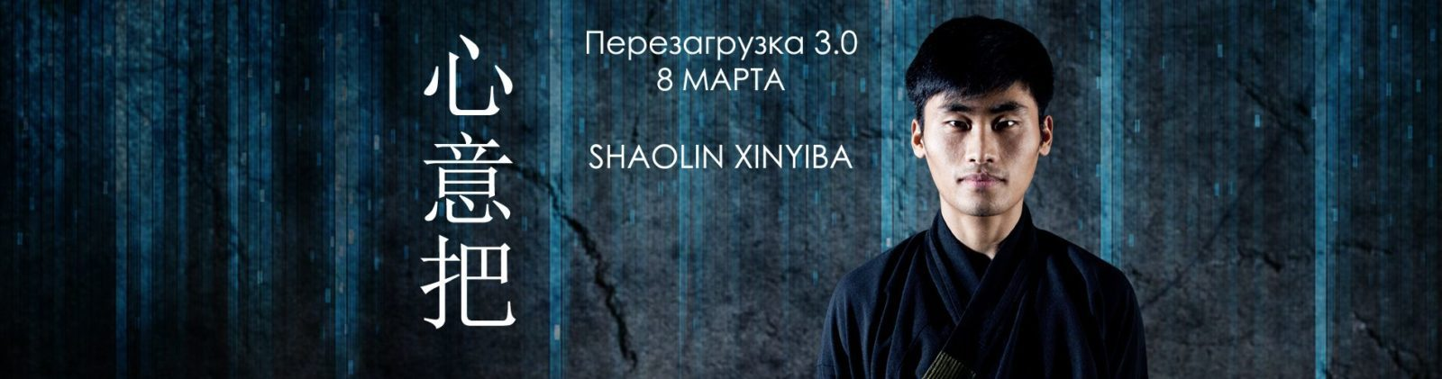matrix3_slider2