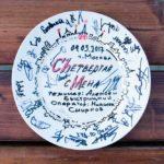 Традиционная тарелка перед началом съёмок