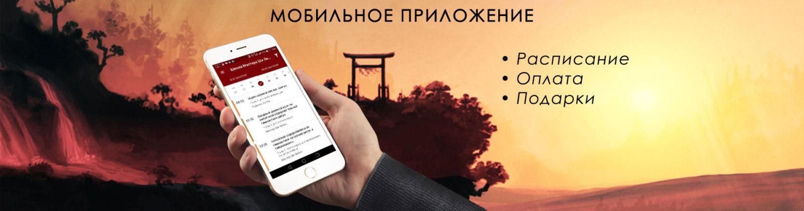mobil2_slider