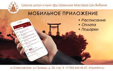 mobil_banner2