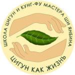 qigong_as_life_logo_mini