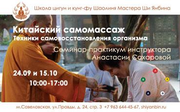 saharova_banner2