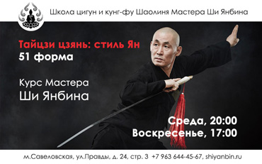 tzyan51_banner3