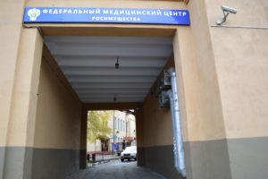 Каланчёвская 2