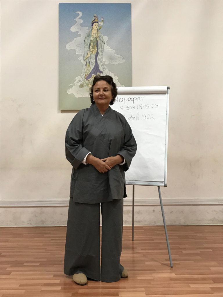На семинаре Шарофат Богачёвой
