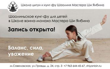deti_banner3