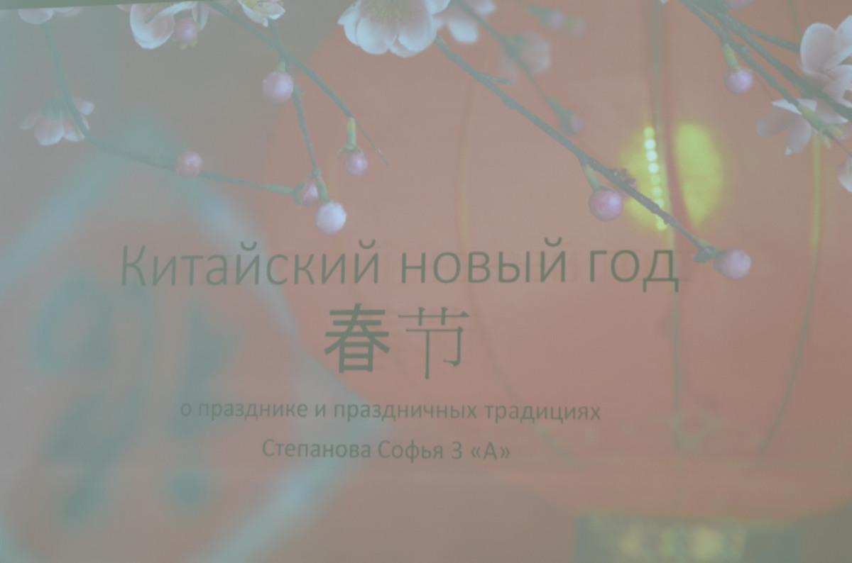 урок-каллиграфии-09