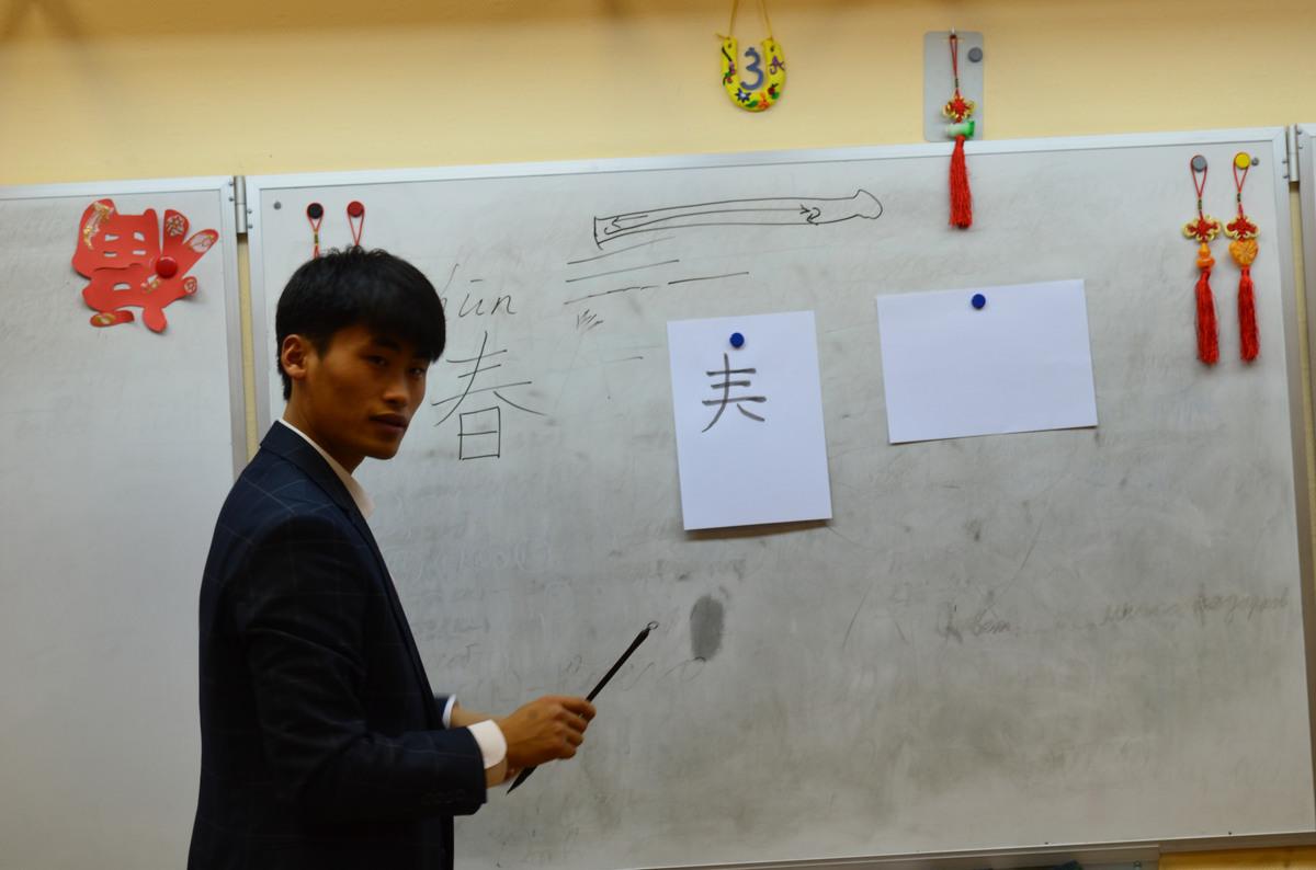урок-каллиграфии-16