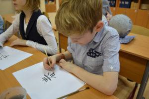урок-каллиграфии-20
