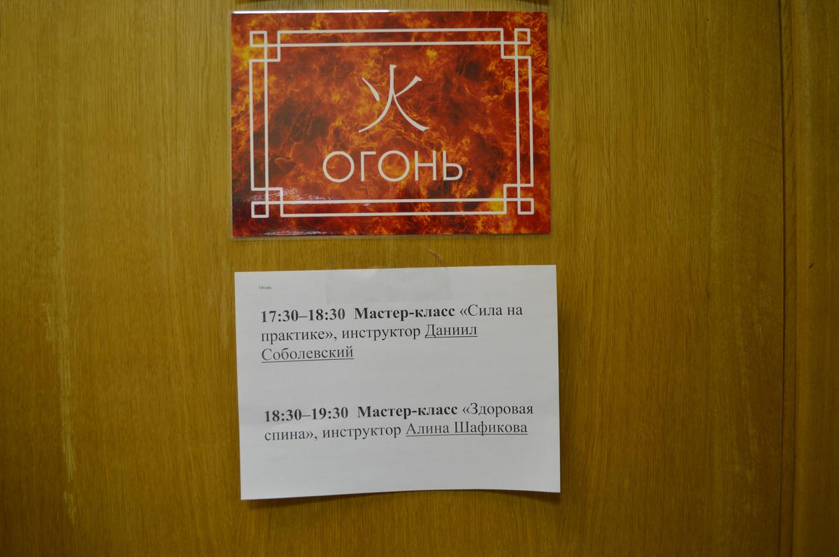 день открытых дверей 08