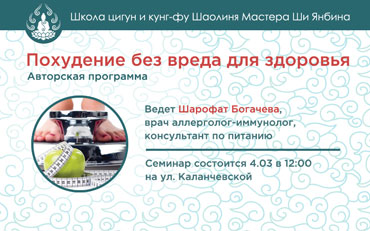 семинар-Шарофат_banner