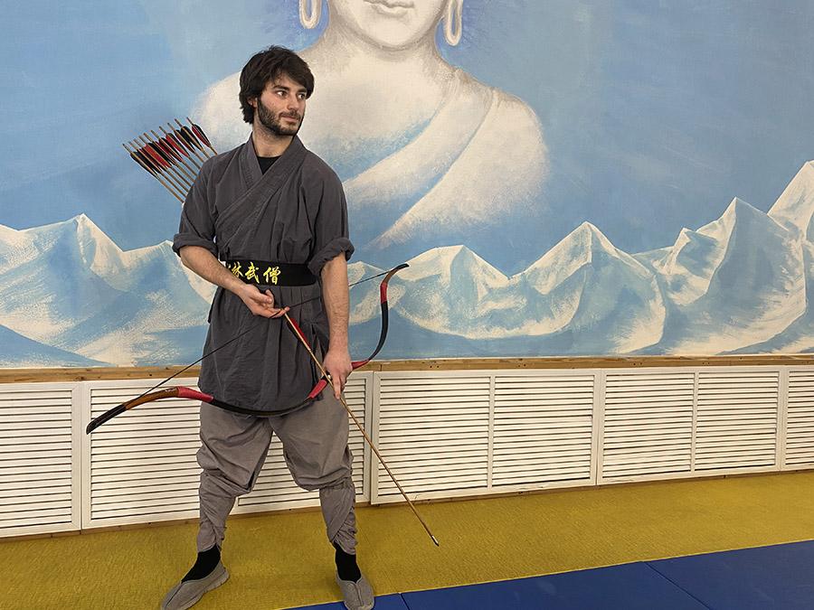 archery kungfu